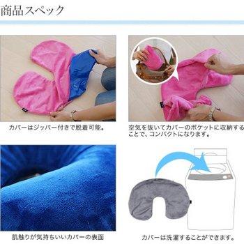 空気枕③.jpg