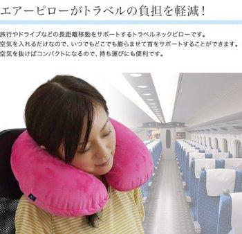空気枕②.jpg